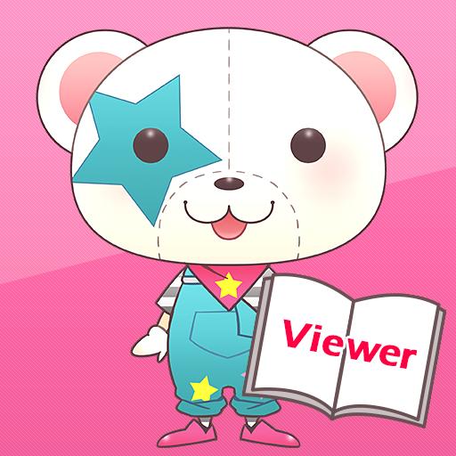 COMICポラリス 漫畫 App LOGO-硬是要APP