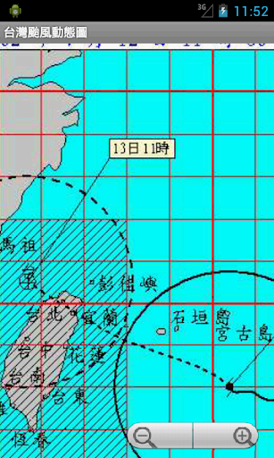 【免費天氣App】台灣天氣-APP點子