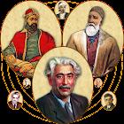 şparqalka ƏDƏBİYYAT icon