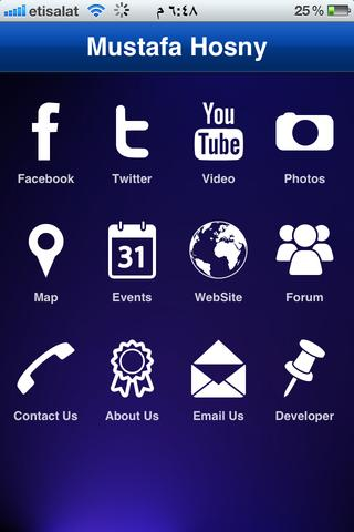 玩免費娛樂APP|下載Mustafa Hosny app不用錢|硬是要APP