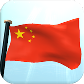China Flag 3D Free Wallpaper