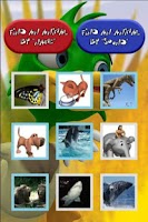 Screenshot of Kids Zoo - 3D Animated Animals