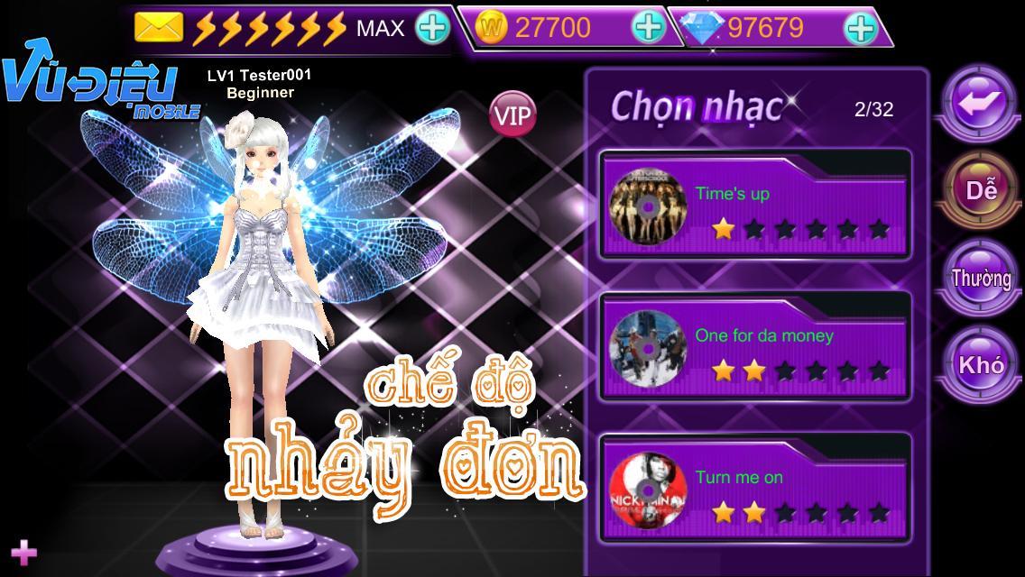 Аудишн 2 китайская версия