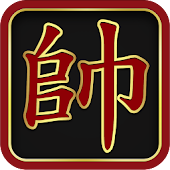 Chinese Chess Free (Co Tuong)