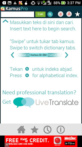 Kamus Pro Online Dictionary