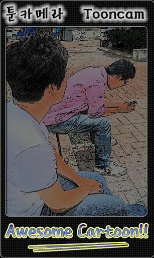 【免費攝影App】Toon cam-APP點子