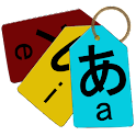 Learning Kana logo