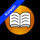 Shwebook Korean Dictionary