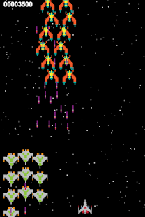 Atari Kids Game - screenshot thumbnail