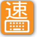 Simplified Cangjie keyboard logo