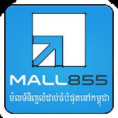 Mall855.com