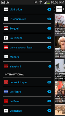 Moroccan Press - screenshot