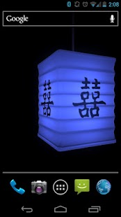 Lucky Paper Lantern - Free- screenshot thumbnail