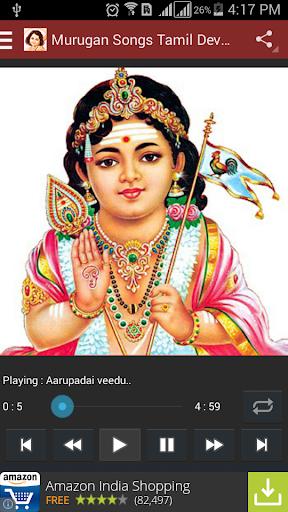 Murugan Songs Tamil Devotional