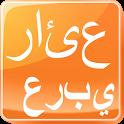 الخطوط العربية لFlipFont ® icon