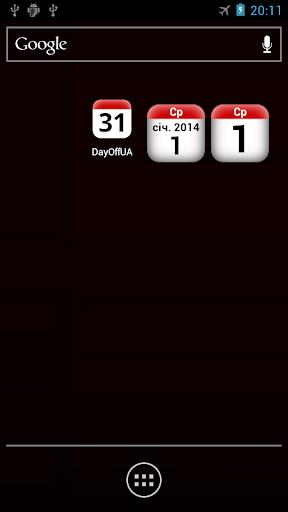 UA holidays calendar widget
