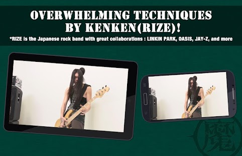 Bass Guitar Lesson by KenKen- screenshot thumbnail