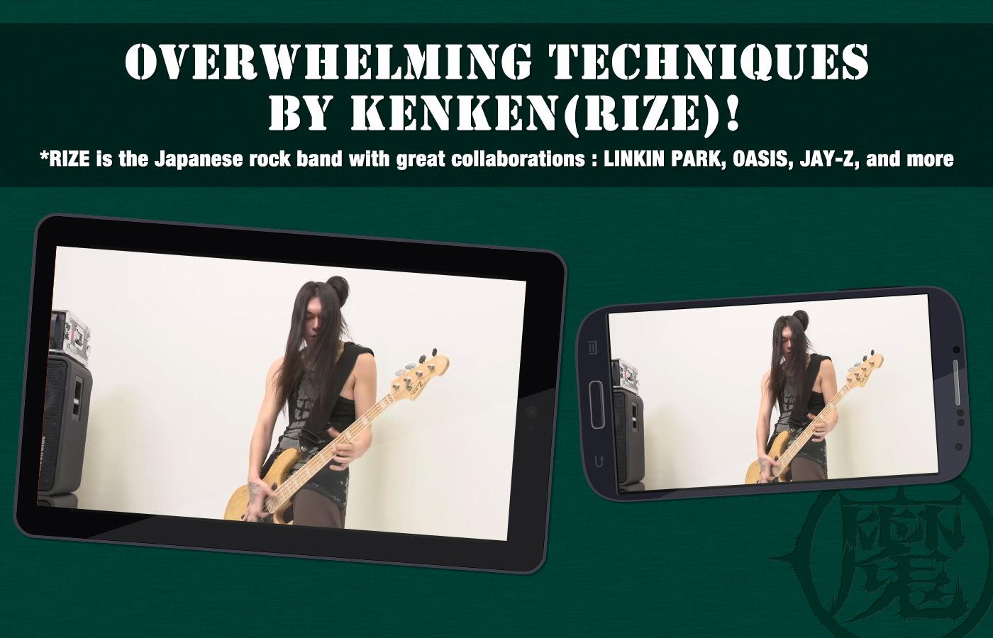 Bass Guitar Lesson by KenKen- screenshot