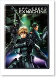 appleseed exmachina
