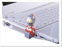 ultramanusb-thumb