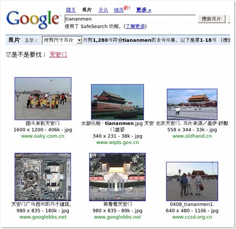 google-tiananmen-china