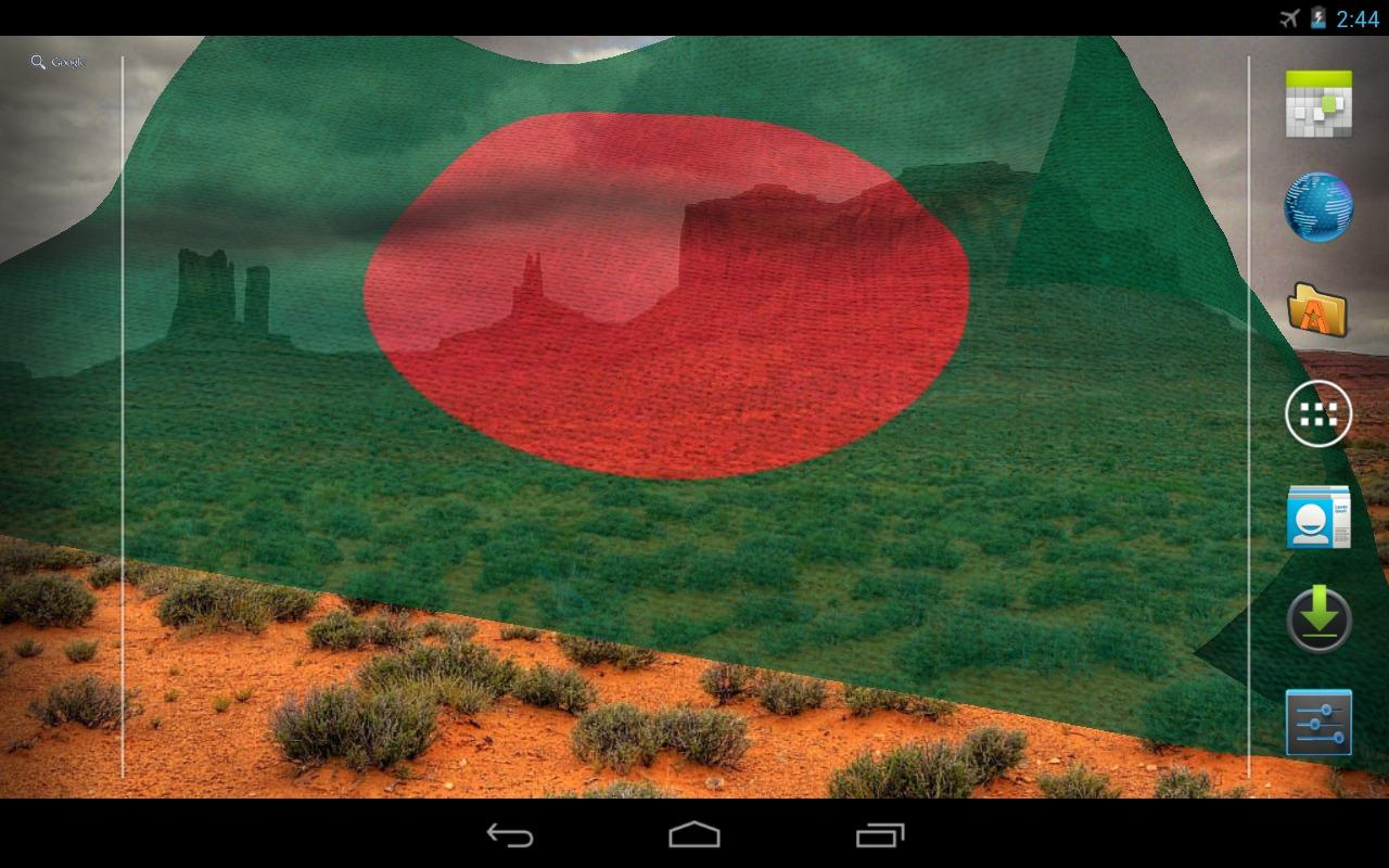 3d Bangladesh Flag Android Apps On Google Play