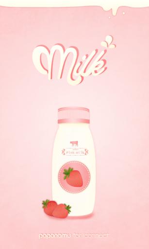 milk go sms theme
