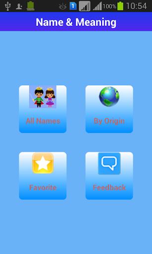 【免費通訊App】aiss google map test-APP點子