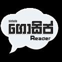 Sinhala Gossip Reader icon
