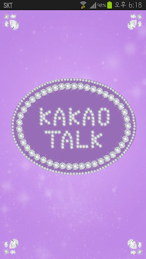 KakaoTalk主題 鑽石主題