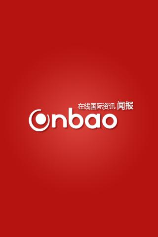 ONBAO[闻报中国信息]