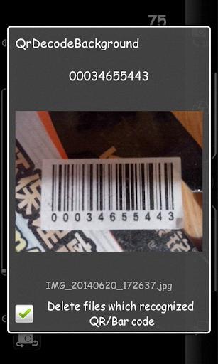 QR фоновый сканер