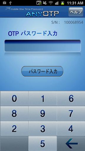 MT NFC OTP