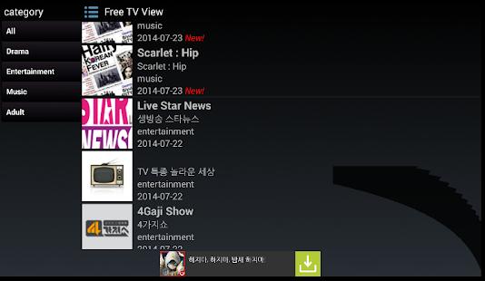 Free TVView Korean Drama Show