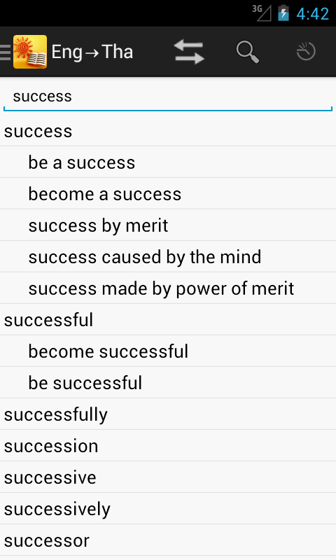 English<->Thai Dictionary - screenshot