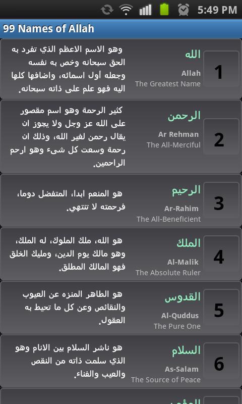 99 Nama Allah 2 Mb