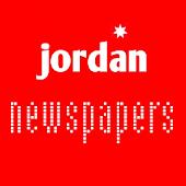 اخبار الصحف الأردنية