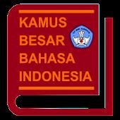 INOCHI KBBI - Kamus Indonesia