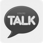 Kakao Talk Theme - Black theme
