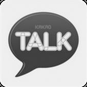 Kakao Talk Theme - Black theme