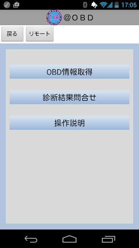 CIR OBD-SⅡ