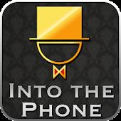(마술)인투더폰into the phone