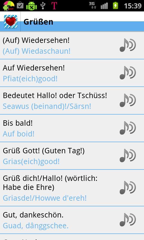 Bayrisch für Anfänger- screenshot