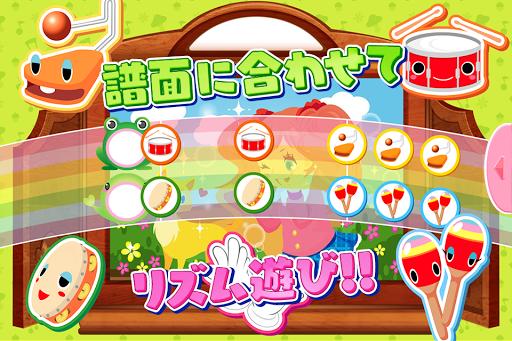 玩教育App|チャギントン リズムDX  子供向けの音楽ゲームアプリ 無料免費|APP試玩