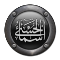AlAsmaa -- 99 icon