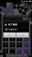 Screenshot of デコ電卓[キラキラBLACK ver.] Free電卓