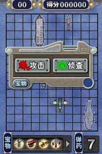 決戰釣魚台 休閒 App-愛順發玩APP