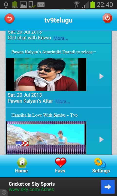 All Andhra Telugu News- screenshot