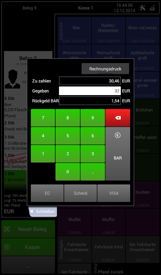 Kasse Speedy- screenshot