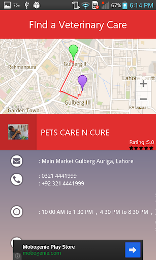 【免費醫療App】Find Veterinary Care-APP點子